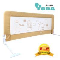 YoDa 第二代動物星球兒童床邊護欄-小鹿米二入組(送防撞條)