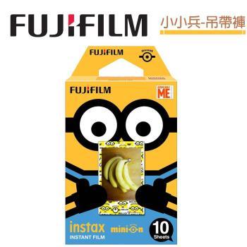 FUJIFILM instax mini 拍立得底片(小小兵-吊帶褲)/3盒裝