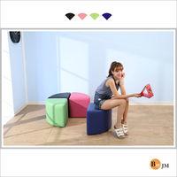 BuyJM 多彩扇形沙發凳/沙發椅(40x40公分)