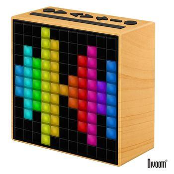 DIVOOM TimeBox 智能LED音樂鬧鐘(藍牙喇叭) - 優雅木