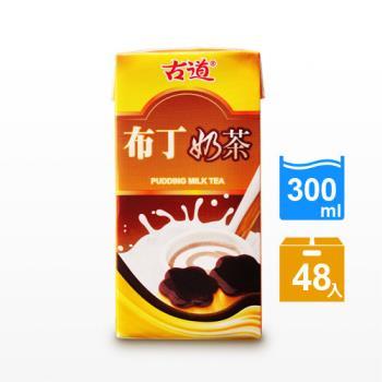 古道布丁奶茶(300ml*48瓶)
