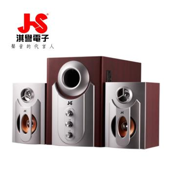JS 淇譽 JY3002B 2.1 聲道 全木質多媒體喇叭(全木質音箱)