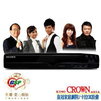 大唐DATOWN曜石黑HD多媒體影音伴唱機(DA-168)