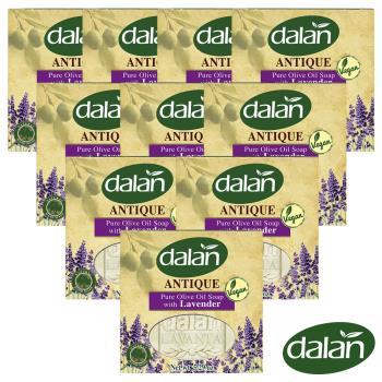 【土耳其dalan】薰衣草橄欖油傳統手工皂(12%+72%) 10入