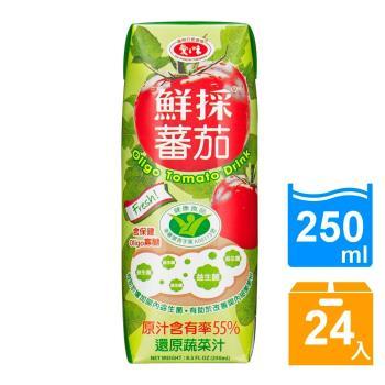 【愛之味】Oligo健字號鮮採蕃茄汁250ML(24瓶/箱)*4箱組
