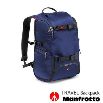 Manfrotto 曼富圖 Travel Backpack 專業級旅行後背包