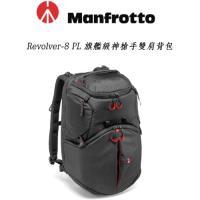 Manfrotto REVOLVER-8 PL 旗艦級神槍手雙肩背包 8