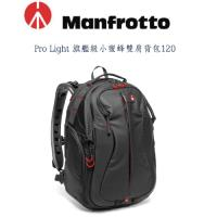 Manfrotto MINIBEE-120 PL BACKPACK 旗艦級小蜜蜂雙肩背包 120