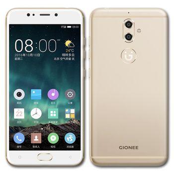 G-PLUS 金立S9 雙鏡頭4G八核心智慧型手機