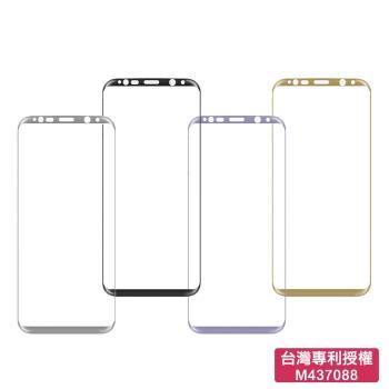 QinD SAMSUNG Galaxy S8 熱彎滿版保護貼(非玻璃)