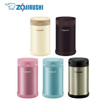 象印750ml不鏽鋼真空燜燒杯燜燒罐(SW-FCE75)