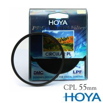 HOYA PRO 1D 55mm CPL 薄框環型 偏光鏡