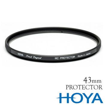 HOYA PRO 1D 43mm PROTECTOR FILTER 保護鏡