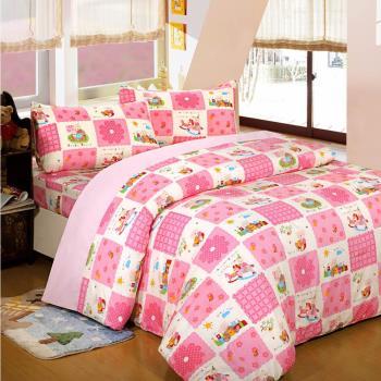 【FOCA 童憶夢想-粉】雙人-MIT製造-頂級活性印染蜜桃絨棉(三件式被套床包組)