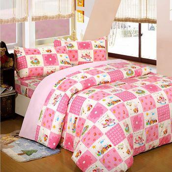 【FOCA 童憶夢想-粉】單人-MIT製造-頂級活性印染蜜桃絨棉(三件式被套床包組)