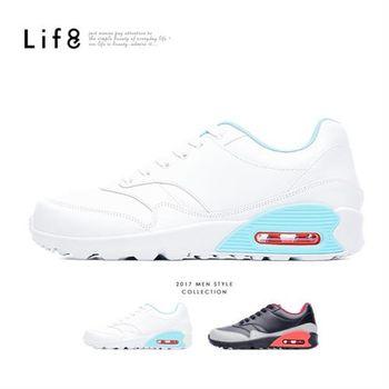 Life8-Sport 牛紋面料 美式拚色 Air Cushion運動鞋-09614-白色/黑色