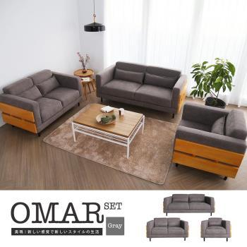 【H&D】Omar 奧瑪北歐風簡約沙發組(單人+雙人+三人)-2色