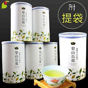 龍源茶品 梨山茶自然回甘烏龍茶葉6罐組(150g/罐)