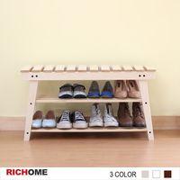 【RICHOME】極簡風格穿鞋椅-3色