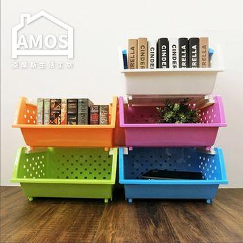 【Amos】繽紛五層堆疊洞洞收納籃