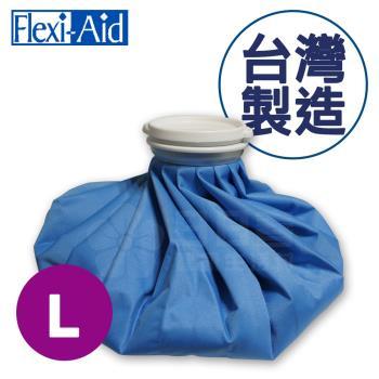 冰溫敷袋 L-11吋 (冷熱敷袋 冰敷熱敷兩用敷袋)