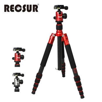 RECSUR 銳攝 RS-3255C+VQ-20 五節反折式碳纖維腳架-台腳五號