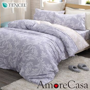AmoreCasa 簡雅時尚TENCEL天絲單人兩用被床包組