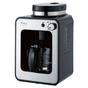 【日本siroca】crossline 自動研磨悶蒸咖啡機-銀 SC-A1210S