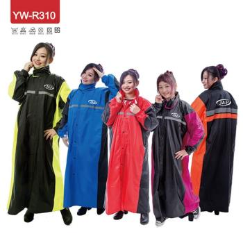 捷豹 時尚風配色前開雨衣 YW-R310-5XL