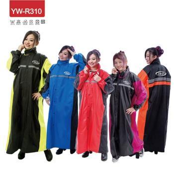 捷豹 時尚風配色前開雨衣 YW-R310- 4XL