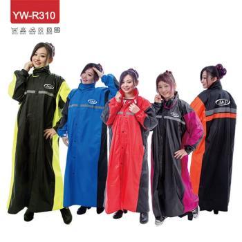 捷豹 時尚風配色前開雨衣 YW-R310-2XL