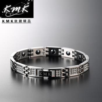 KMK鈦鍺精品【滿天星】水鑽+純鈦+磁鍺健康手鍊
