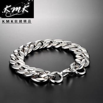 KMK鈦鍺精品【響亮魚紋】純鈦運動風-手鍊