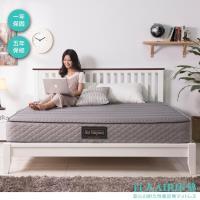 【日本直人木業】AIR床墊AP12 / 3.5 尺單人床墊 (3M防潑水透氣表布 /高回彈袋裝獨立筒/ 高密度回彈支撐泡棉)