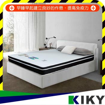 KIKY 五代美奈米銀觸媒抗菌防螨獨立筒雙人5尺床墊