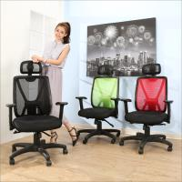 BuyJM 立體成型泡棉坐墊升降扶手高背辦公椅(3色可選)