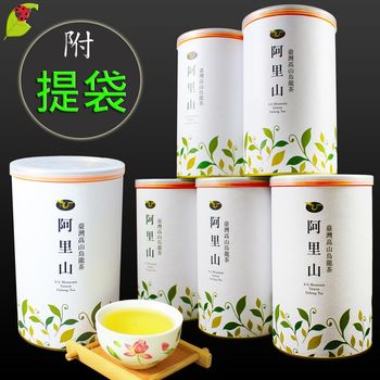 【龍源茶品】阿里山花香韻美烏龍茶葉6罐組(150g/罐)