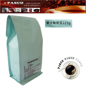 【PASCO】摩卡咖啡豆225g(2包)
