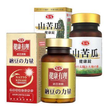 【愛之味生技】納豆膠囊60粒+山苦瓜健康錠200粒-促進代謝組