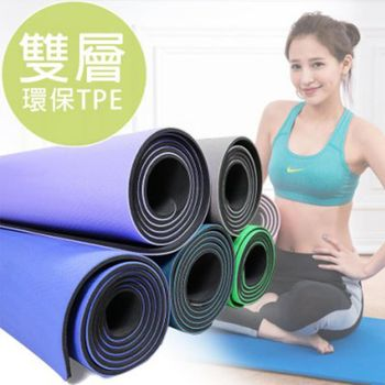 Well-Come好吉康 雙層環保TPE瑜珈墊 6mm 送專業背袋 台灣製