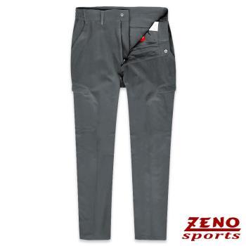 ZENO傑諾 吸濕排汗防曬四面彈力長褲‧灰色M-3XL