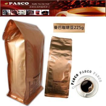 【PASCO】曼巴咖啡豆225g(4包)
