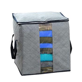 【iSFun】竹炭纖維*衣物棉被收納袋/灰