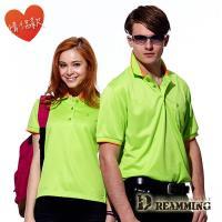 【Dreamming】MIT簡約雙色涼爽吸濕排汗短袖POLO衫-果綠