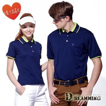 【Dreammimg】MIT簡約雙色涼爽吸濕排汗短袖POLO衫-丈青