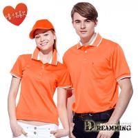 【Dreamming】MIT簡約雙色涼爽吸濕排汗短袖POLO衫-橘色
