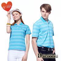 【Dreamming】MIT休閒配色條紋透氣棉質短袖POLO衫-水藍
