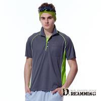 【Dreamming】型男休閒涼爽吸濕排汗短袖POLO衫-灰色