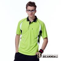 【Dreamming】雙色拼接涼爽吸濕排汗短袖POLO衫-果綠