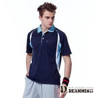 【Dreamming】雙色拼接涼爽吸濕排汗短袖POLO衫-丈青